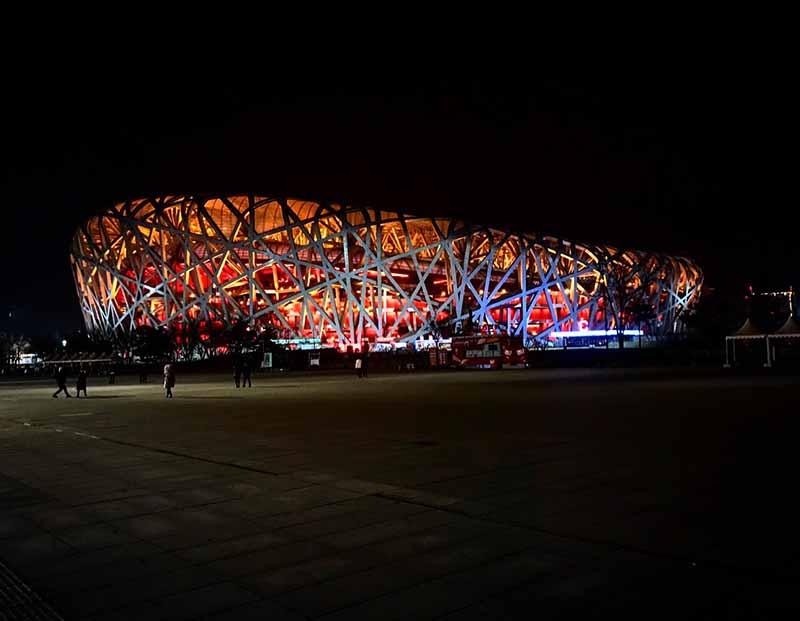 r-parcul-olimpic